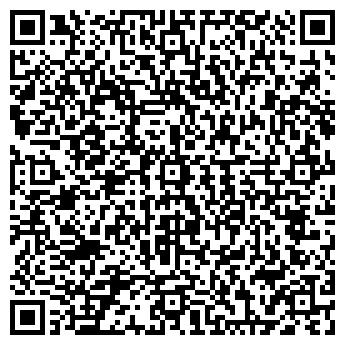 QR-код с контактной информацией организации Укрэксим, СП
