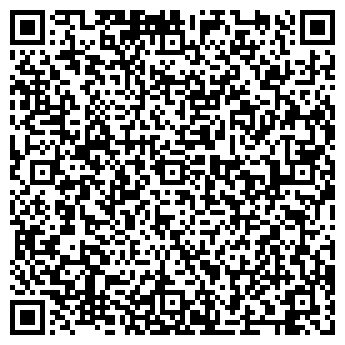 QR-код с контактной информацией организации Трио, ООО
