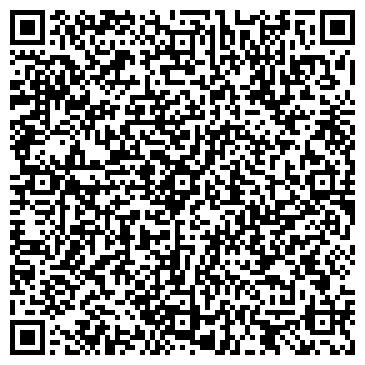 QR-код с контактной информацией организации Общество с ограниченной ответственностью ТОВ «Марамакс»