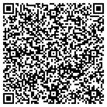 QR-код с контактной информацией организации Татаринова, ЧП