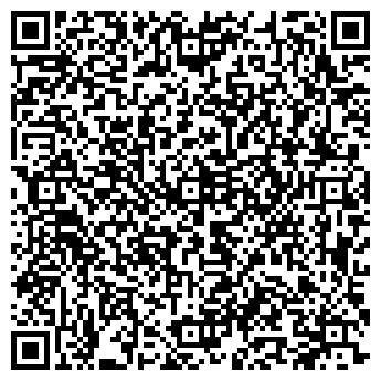 QR-код с контактной информацией организации Вагант, ООО