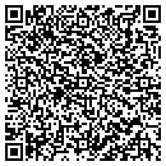 QR-код с контактной информацией организации Гречко, СПД