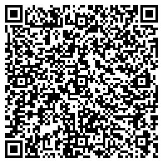 QR-код с контактной информацией организации КИМ