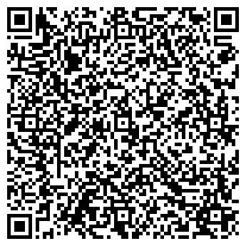QR-код с контактной информацией организации Арта-Торг, ООО