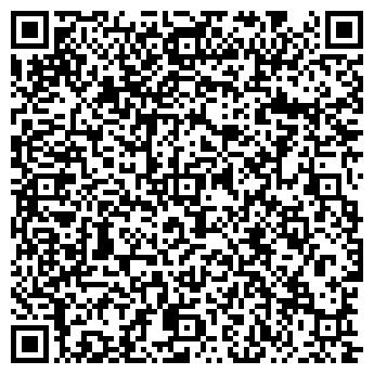 QR-код с контактной информацией организации Текса, ООО