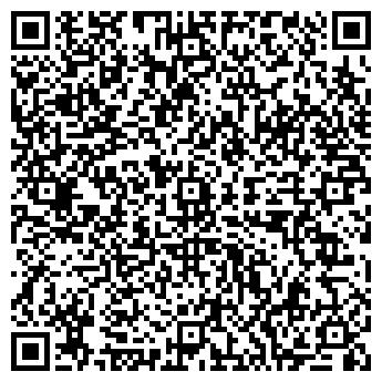 QR-код с контактной информацией организации Сартокарат, ООО