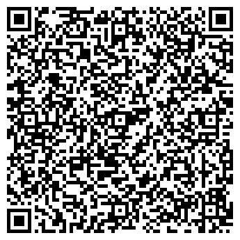 QR-код с контактной информацией организации ШЫГЫСТРАНСТЕРМИНАЛ ТОО