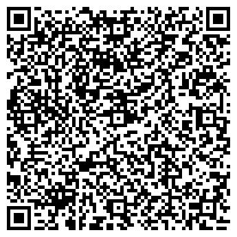 QR-код с контактной информацией организации Куба, ООО