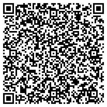 QR-код с контактной информацией организации Киевтэн, ЧП