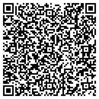 QR-код с контактной информацией организации Еврокуб, ООО