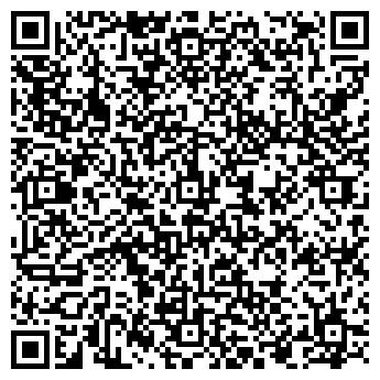QR-код с контактной информацией организации Изо-Лит, ООО (Изолит)