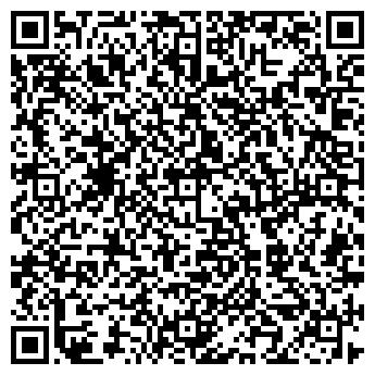 QR-код с контактной информацией организации Субъект предпринимательской деятельности Экспоторг