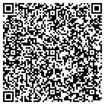 QR-код с контактной информацией организации Общество с ограниченной ответственностью ООО «Укрэнерговектор»