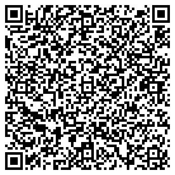 QR-код с контактной информацией организации ООО ГРАНДРИЧ