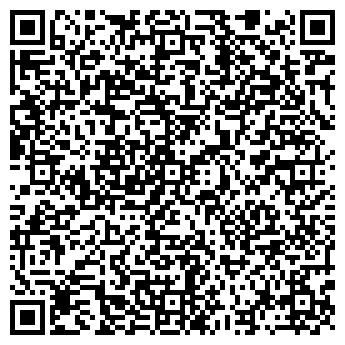 QR-код с контактной информацией организации Общество с ограниченной ответственностью ООО Треш