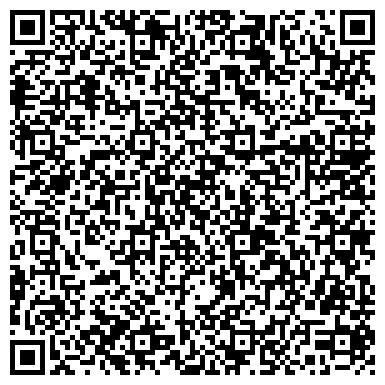 """QR-код с контактной информацией организации Субъект предпринимательской деятельности Торговый Дом """"Олимпия"""""""