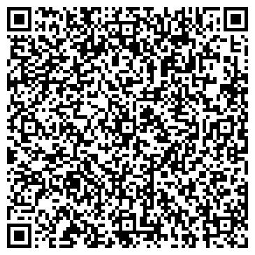 QR-код с контактной информацией организации Марс ТД, ООО
