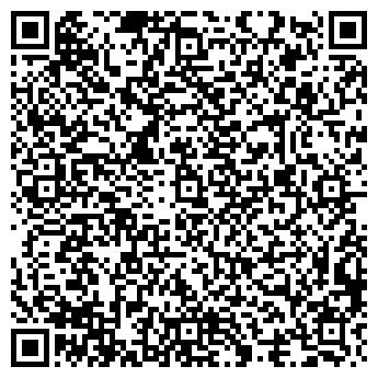 QR-код с контактной информацией организации ЗАО «РОС-ТРЕЙД»