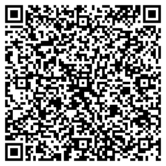 QR-код с контактной информацией организации Гонро