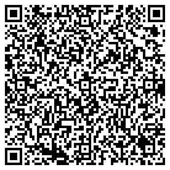 QR-код с контактной информацией организации Альфапак, ООО