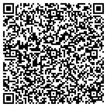 QR-код с контактной информацией организации Бочки, ЧП