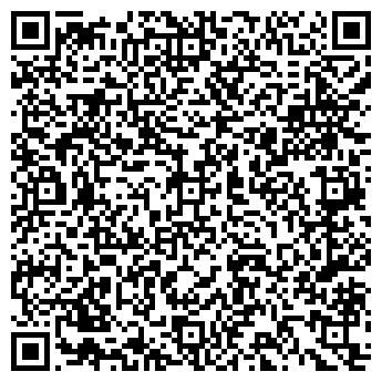 QR-код с контактной информацией организации ЛЕСОТОПЛИВНОЕ ПРЕДПРИЯТИЕ