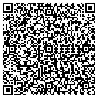 QR-код с контактной информацией организации Левша-К, ООО