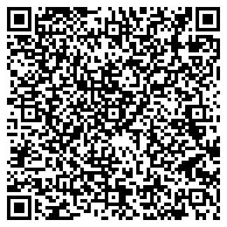 QR-код с контактной информацией организации ПРОДСНАБСЕРВИС