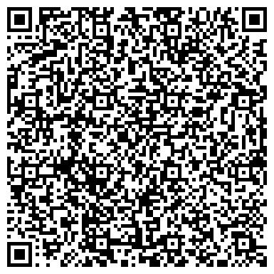 QR-код с контактной информацией организации Агрореммаш-Спецтехника, ЧП