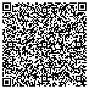 QR-код с контактной информацией организации Шевченко С.И., ЧП