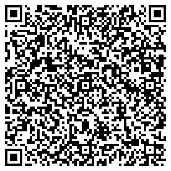 QR-код с контактной информацией организации Lastren, ЧП