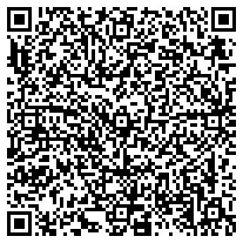 QR-код с контактной информацией организации Агропрод стандарт, ООО