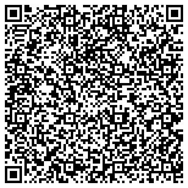 QR-код с контактной информацией организации УТК Флагман, ООО