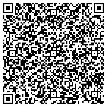 QR-код с контактной информацией организации Томчук А. М., ФОП