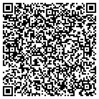 QR-код с контактной информацией организации Экспорт-Трейд, ООО