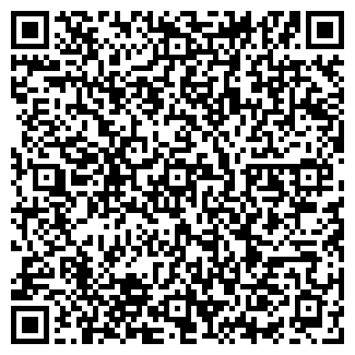 QR-код с контактной информацией организации Хорс Пак, ООО