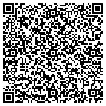 QR-код с контактной информацией организации ИНВЕСТ ПРОЕКТ