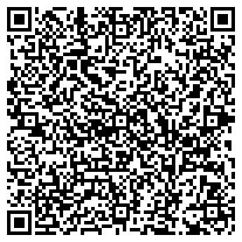 QR-код с контактной информацией организации Зюдпак Украина, ООО