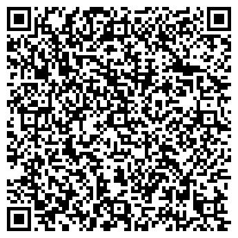 QR-код с контактной информацией организации Газон, ООО