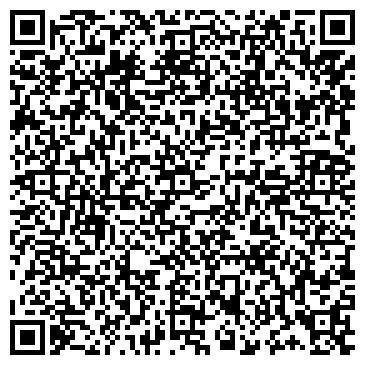 QR-код с контактной информацией организации Вист Сервис, ООО