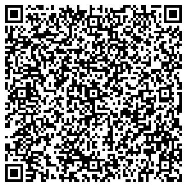 QR-код с контактной информацией организации Пако Ван, ООО
