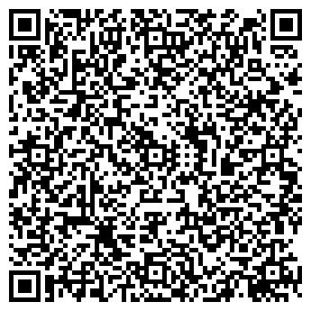 QR-код с контактной информацией организации Плюс Пак, ООО