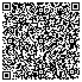 QR-код с контактной информацией организации Седем, ООО