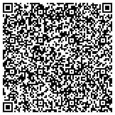 QR-код с контактной информацией организации Агрохолдинг Инсеко Международная семенная компания (ЄВРО НАСІННЯ), ООО