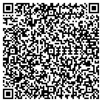 QR-код с контактной информацией организации ШЫГЫС-АСТЫК ТОО
