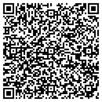QR-код с контактной информацией организации ГРАНДПЛАСТ