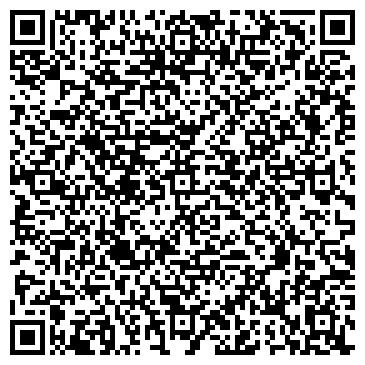 QR-код с контактной информацией организации Марбах-Украина, ООО