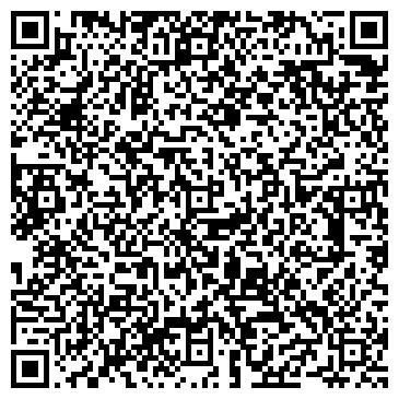 QR-код с контактной информацией организации ВинИнтерПак, ООО