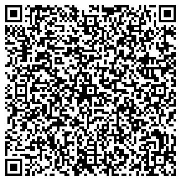 QR-код с контактной информацией организации Пактим, ООО