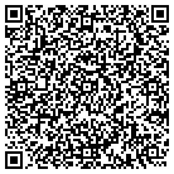 QR-код с контактной информацией организации Топ Пак, ЧП